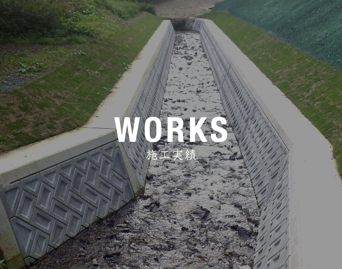works_half_banner